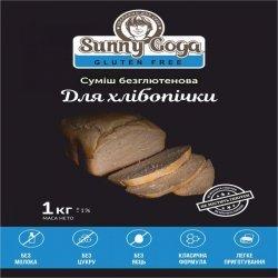 Смесь Sunny Goga для хлебопечки 1кг,  Sunny Goga, Диабетические